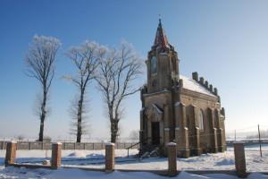 Костел УГКЦ в селі Гійче