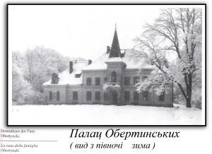 Палац Обертинських в селі Гійче