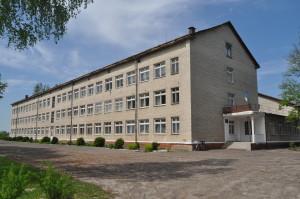 Гійченська середня школа