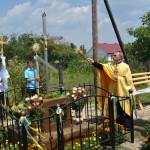 Освята Хреста В. Великому в селі Гійче