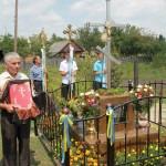 Будинкові таблички вул. Володимира Великого у селі Гійче