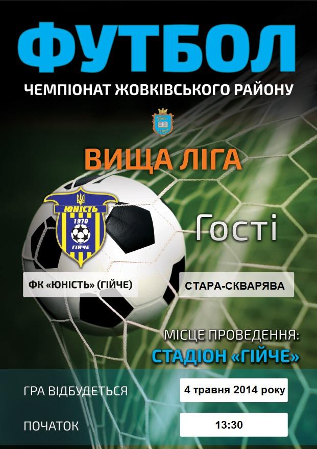 FB-2014-05-04