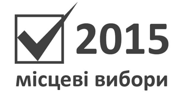 1441977203_votes