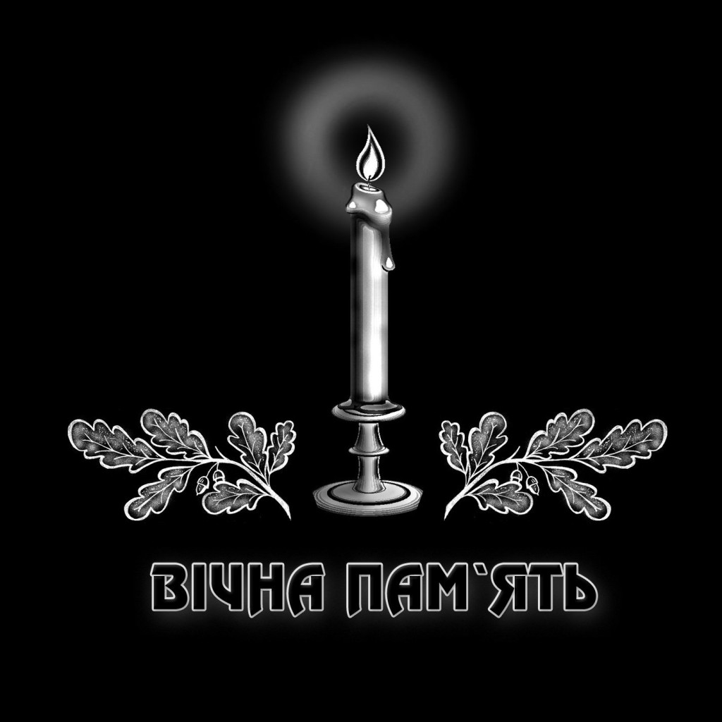 Vichna-pam-yat